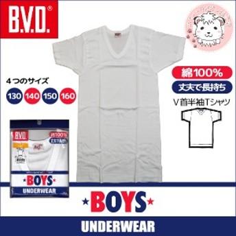 B.V.D BOYS 半袖 V首 Tシャツ J324 男の子 子供 肌着 インナー 130cm-160cm