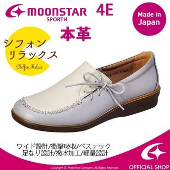MoonStar ムーンスター コンフォートシューズ 本革 スポルス レディース SP5631