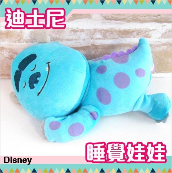 毛怪 睡覺抱枕娃娃 超舒服觸感 Mocchi-Mocchi 日本正品 S號 迪士尼 該該貝比日本精品 ☆