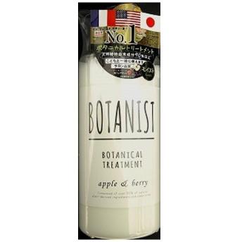 BOTANIST(ボタニスト)ボタニカルトリートメント(490ml)[トリートメント]