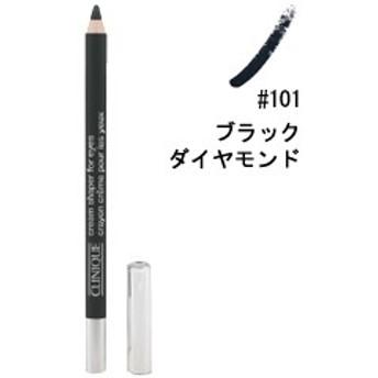 クリーム シェイパー フォー アイ #101 ブラック ダイアモンド 1.2g クリニーク CLINIQUE 化粧品 コスメ
