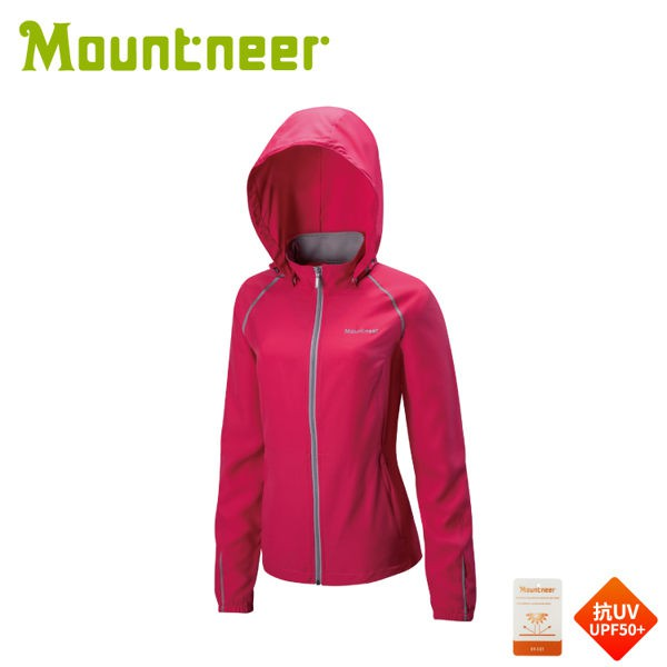 【Mountneer 山林 女 透氣抗UV外套《深桃紅》】31J06/防曬外套/薄外套/春夏外套/夾克/悠遊山水