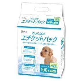 ペットプロジャパン ペットプロ おさんぽ用エチケットパック 110枚入 エチケットパック110マイ