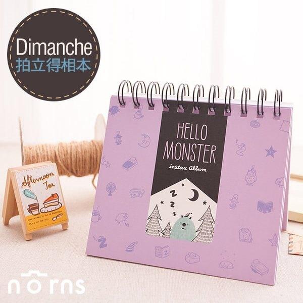 Dimanche 紫色怪獸拍立得相本 - Norns 迪夢奇 MINI 7S 8 25 50S 90 210 SP-1 專用相簿相冊 桌立式