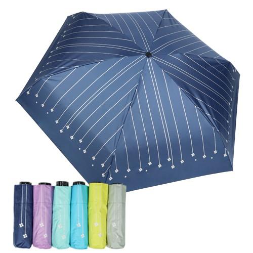 台灣雨之情-零UV輕薄五折傘-清新(6色) SGS認證/防曬/抗UV/晴雨傘/五折輕量