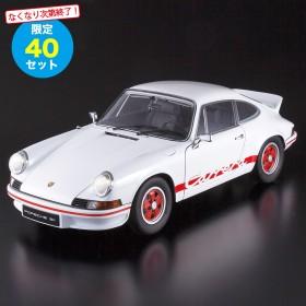ポルシェ 911 カレラ【全100号】キット