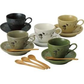 カップ コーヒーカップ セット片岡鶴太郎 つたぶどう スプーン付碗皿5客揃