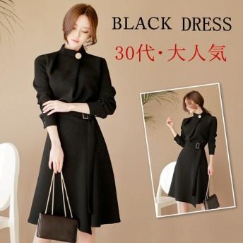 パーティードレス ロング パーティードレス 30代 40代 パーティードレス 袖あり ドレス 二次会 ワンピース 黒