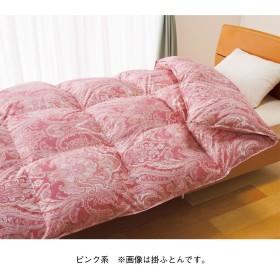西川 ◆ホワイトダックダウン93%入洗える羽毛肌掛ふとん ピンク系 150×210cm