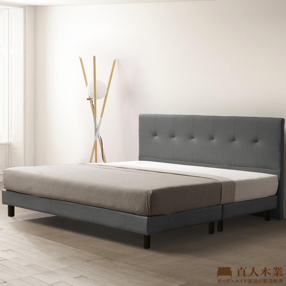 【日本直人木業】SUN鋼鐵灰貓抓布5尺立式床組