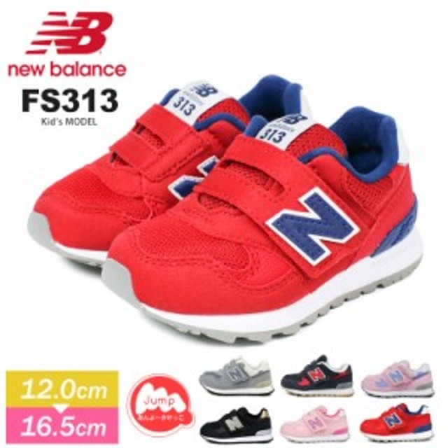 e70fb823e22e1 【送料無料】new balance 軽量 ベビーシューズ ニューバランス 子供靴 スニーカー キッズ 男の子 ファースト