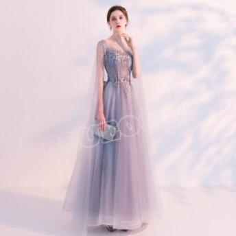 2019年新作 パーティードレス 結婚式 ドレス 二次會ドレス 花嫁 成人式 披露宴 お呼ばれ