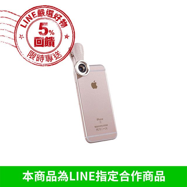LIEQI 0.4X-0.6X廣角+微距 手機鏡頭 『無名』 K08130