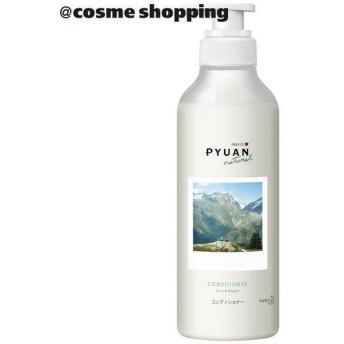 PYUAN/PYUAN ナチュラル コンディショナー(コンディショナー本体/ミンティー&ミュゲの香り) コンディショナー
