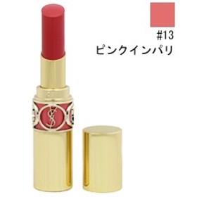 イヴサンローラン YVES SAINT LAURENT ルージュ ヴォリュプテ シャイン #13 ピンクインパリ 4.5g 化粧品 コスメ