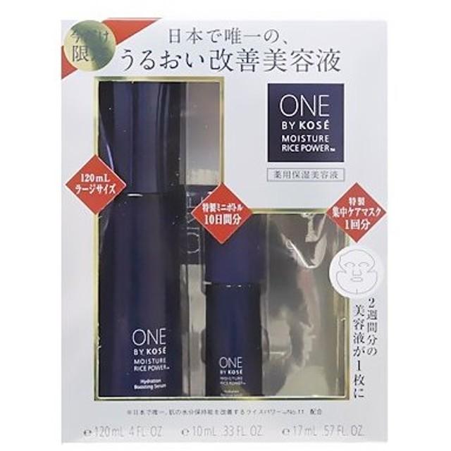 【医薬部外品】コーセー ワンバイコーセー 薬用保湿美容液 ラージサイズ 限定キット