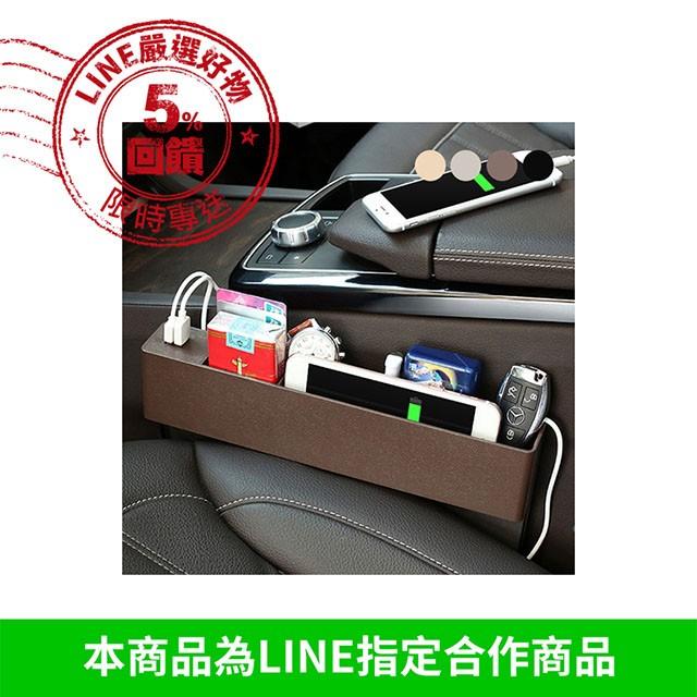 雙USB縫隙收納盒 『無名』 N09102