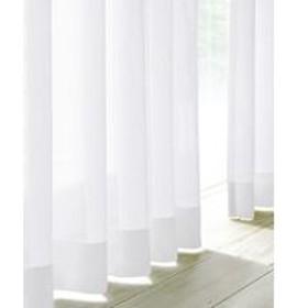 ユニベール 遮熱ミラーレースカーテン ホワイト100×108cm 55682 1セット(2枚組)(直送品)