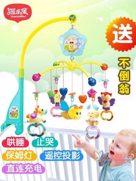 音樂鈴 新生嬰兒寶寶床鈴0-1歲3-6-12個月玩具音樂旋轉男女孩搖鈴T 4色