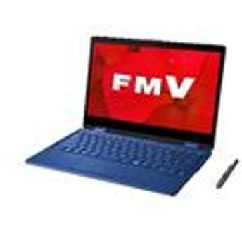 13.3インチ ノートPC LIFEBOOK MH75/D2 Windows10/Core i5/メモリ8GB/SSD 256GB ブライトメタリックブルー FMVM75D2L