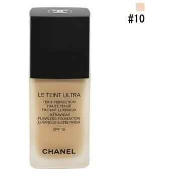 シャネル CHANEL ル タン ウルトラ フリュイド #10 30ml 化粧品 コスメ TEINT PERFECTION HAUTE TENUE FINI MAT LUMINEUX 10