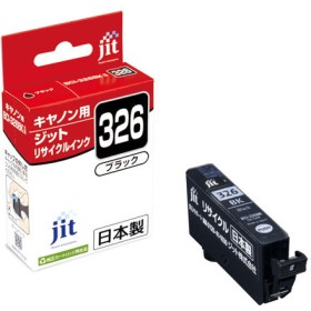 BCI-326BK キヤノン リサイクルインク ブラック