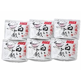 非常食 白いご飯(大) 6食入