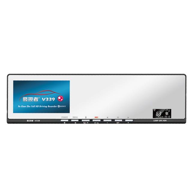 發現者 行車紀錄器 V339