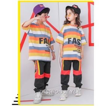 キッズ ダンス衣装 ヒップホップ HIPHOP 子供 半袖トップス ロングパンツ 半袖 ジャズダンス ステージ衣装 練習着 ボーダー柄
