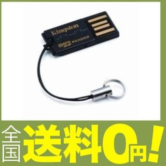Kingston microSD専用カードリーダ FCR-MRG2
