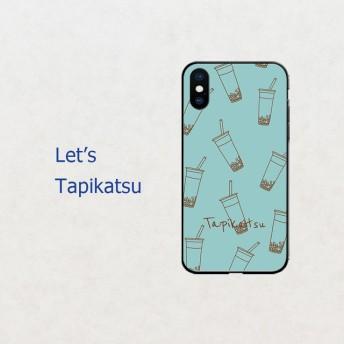 【タピ活応援】飲み過ぎ注意 スマホケース iphone android ほぼ全機種対応