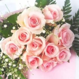 配達日限定今日の特別価格国産大輪ピンクのバラ10本のブーケ