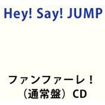 [CD] Hey! Say! JUMP/ファンファーレ!(通常盤)