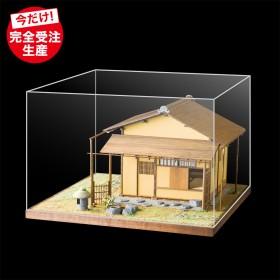 1/17 国宝 茶室 待庵 専用アクリルカバー