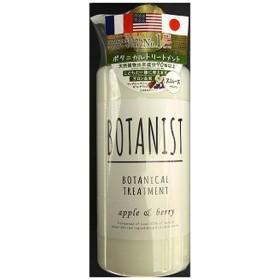 BOTANIST(ボタニスト)トリートメント スムース(490ml)ボトル[トリートメント]