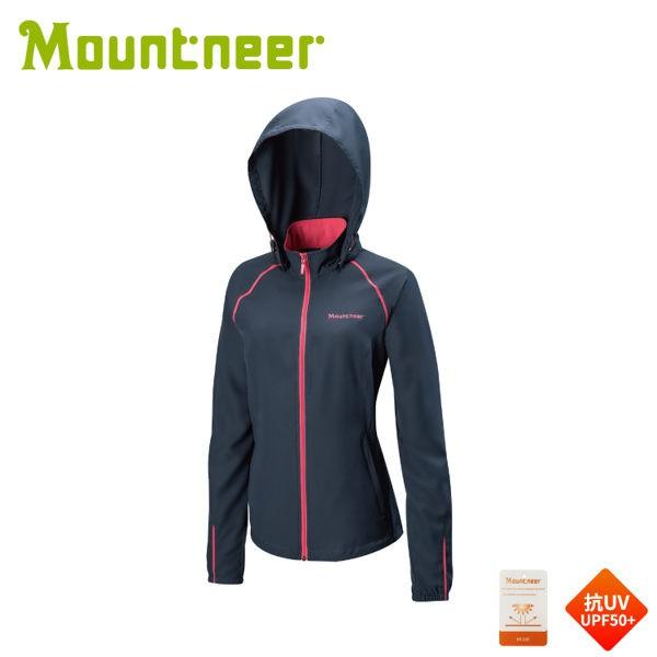 【Mountneer 山林 女 透氣抗UV外套《丈青》】31J06/防曬外套/薄外套/春夏外套/夾克
