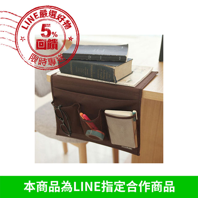 桌邊床沙發收納袋 『無名』 M02104