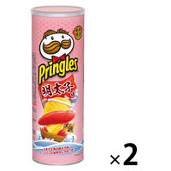 森永製菓 プリングルス 明太子味 1セット(2個)