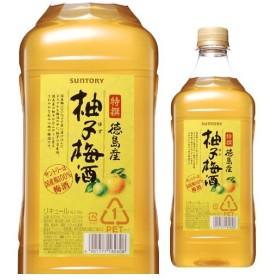 サントリー 特撰 徳島産ゆず梅酒1.8L