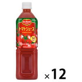 デルモンテ トマトジュース 900g 1箱(12本入)