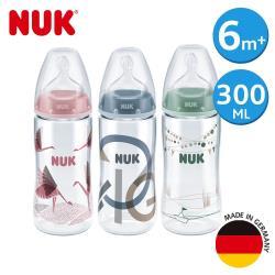 德國NUK-寬口徑PA奶瓶3大超值組-附1號中圓洞矽膠奶嘴0m+(顏色隨機出貨)