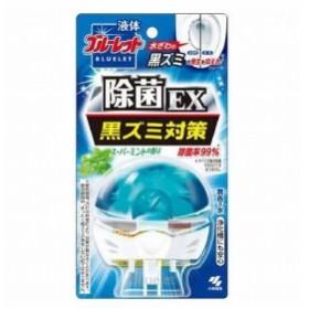 小林製薬 液体ブルーレット除菌EX スーパーミント 70ml