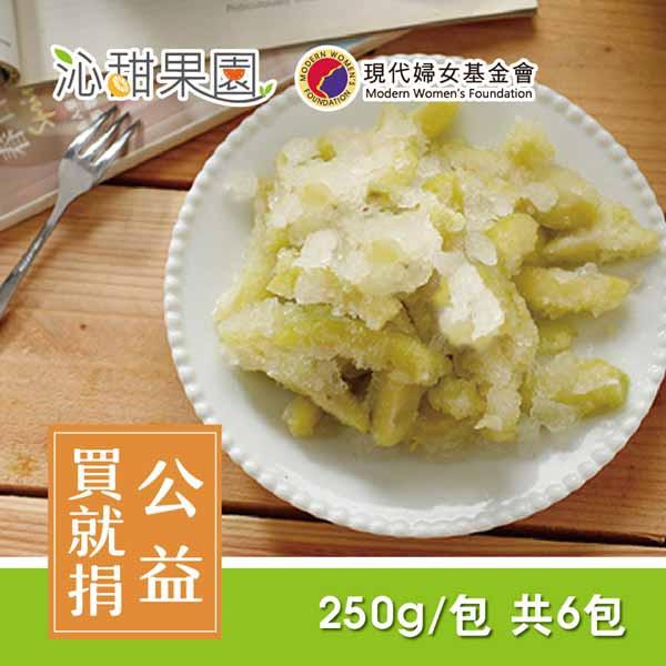 預購《買就捐-沁甜果園SS》冰釀甘梅芒果青(250g/包)(共6包)