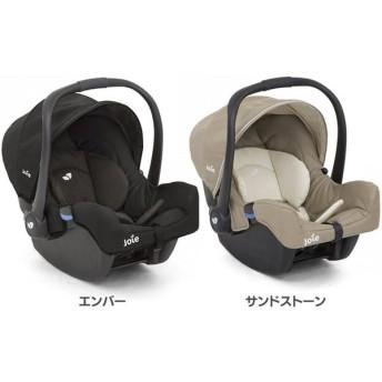 ベビーシート 新生児 チャイルドシート簡単 ジェム 38835 Joie