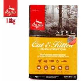オリジン キャット&キティ キャットフード 1.8kg