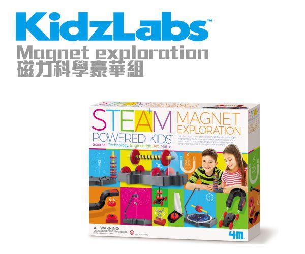 【4M】05535 磁力科學豪華組 Magnet Exploration