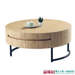 品味居 奧米蒂 時尚3尺木紋大茶几/圓几(二色可選)
