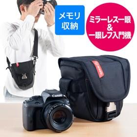カメラバッグ(ミラーレス一眼対応・撥水加工・メモリーカード収納可能・ショルダーベルト・ベルト通し付き・中型)
