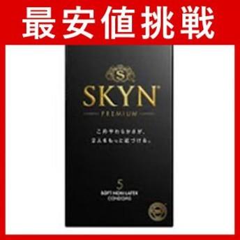 不二ラテックス SKYN 5個 ≪ポスト投函での配送(送料350円一律)≫