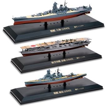 戦艦コレクション